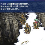 final-fantasy-vi-android-game-2